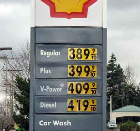 diesel_prices419.jpg
