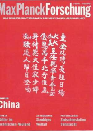chinese-poem_brothel.jpg