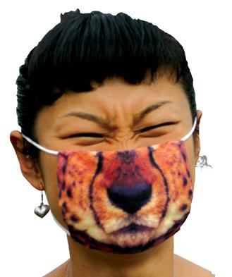 carpe_diem_jaguar_mask.jpg