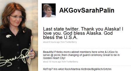 sp_tweet_last_AK.jpg