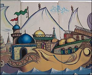 bagdhad-wall-art-port.jpg
