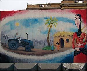 bagdhad-wall-art-tractor.jpg